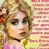 А_Тымченко