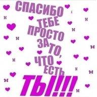 Алеся_З