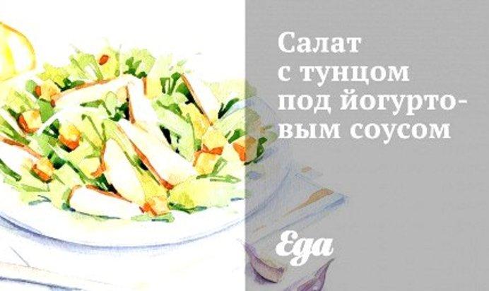 Простой рецепт салата пошагово с