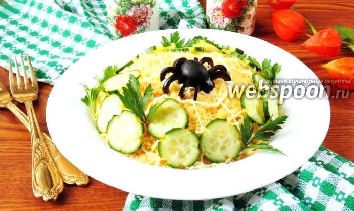 Салат со шпротами рецепты простые