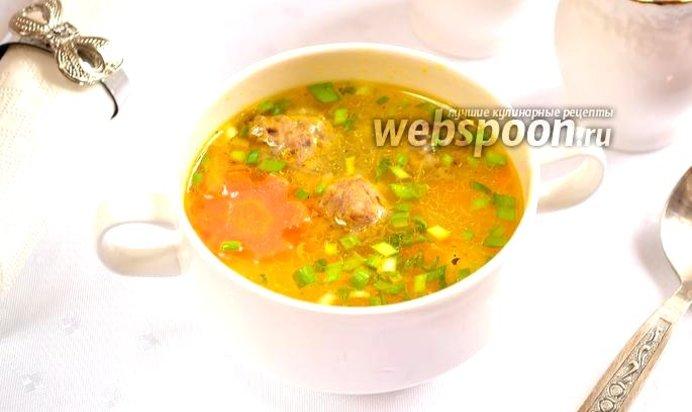 Суп с фрикадельками рисовый пошаговый рецепт с