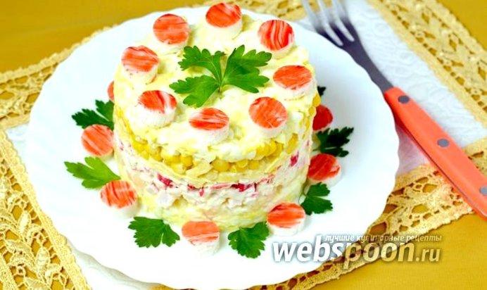Рецепт салата из крабовых палочек с ананасом