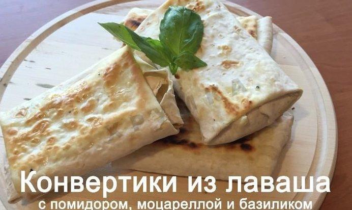 Рецепты из лаваша тонкого с сыром