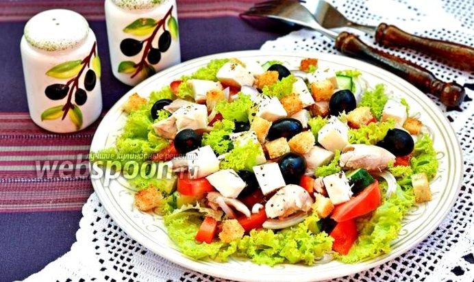 Салат греческий с курицей и сухариками с фото