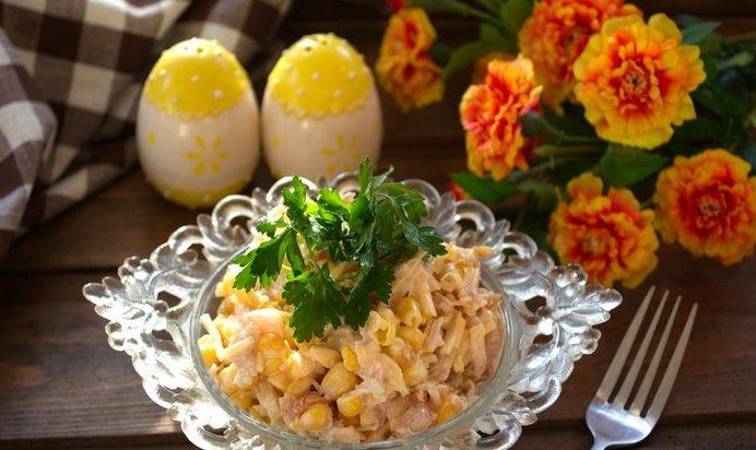 Рецепты салатов 2010 фото