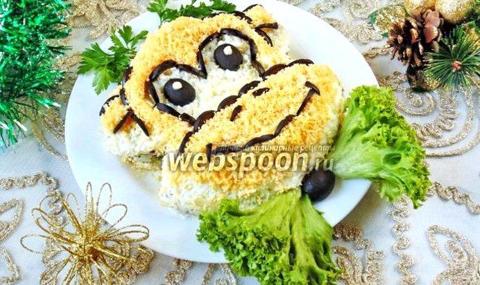 Рецепт салата обезьянка с