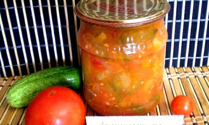 Салат на зиму рецепт с фото пошагово