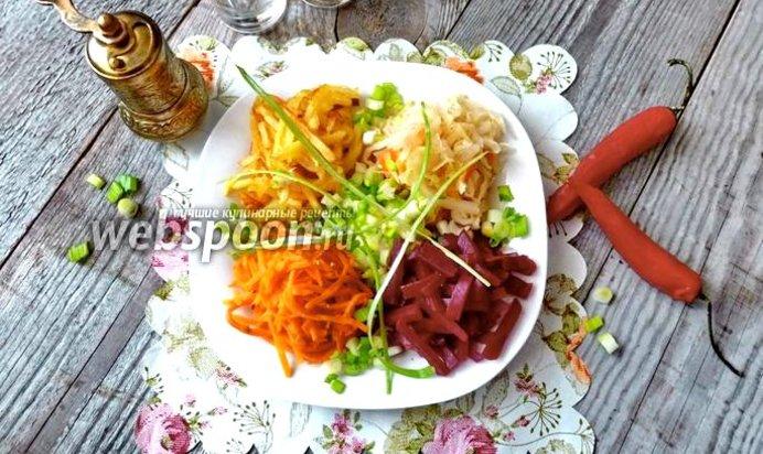 Татарский салаты рецепт пошагово