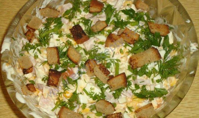 Салат на день рождения недорого и вкусно