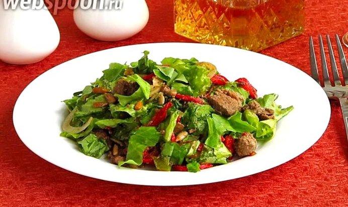 Салат из куриной печени рецепт с простой