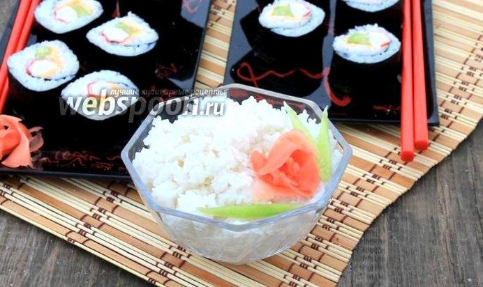 Рис для роллов пошаговый рецепт с