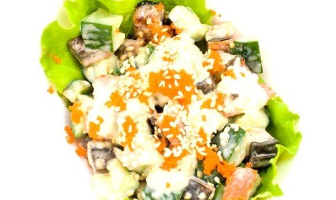 Салат из лосося с сельдереем
