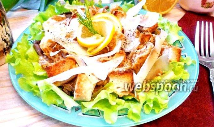 Вторые блюда салаты с фото цезарь
