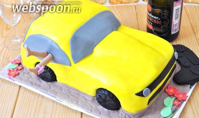 Торт машинка пошаговый рецепт с фото з мастики