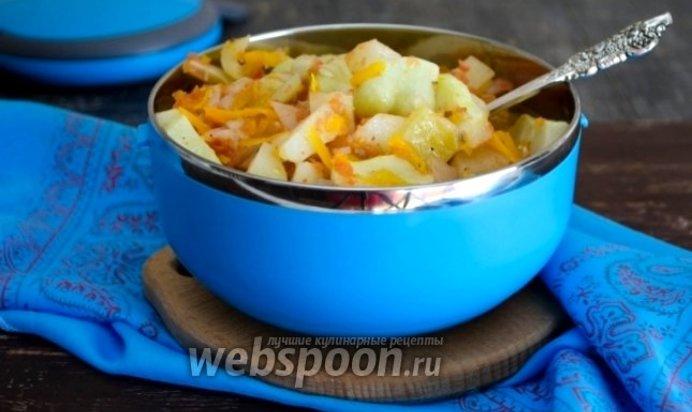 Патиссоны с картошкой в мультиварке