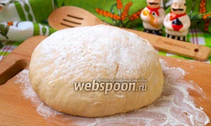 Как сделать тесто для пиццы без дрожжей простое
