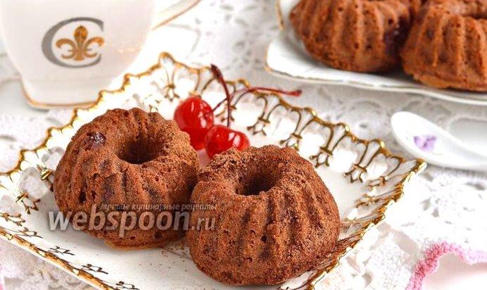 Маффин шоколадный с вишней рецепт с пошагово