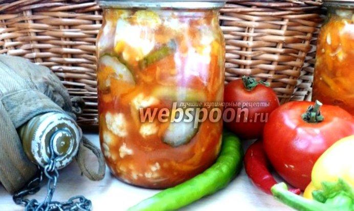 рецепты суп из консервы семги