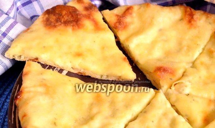 Хачапури курицей рецепт с пошагово