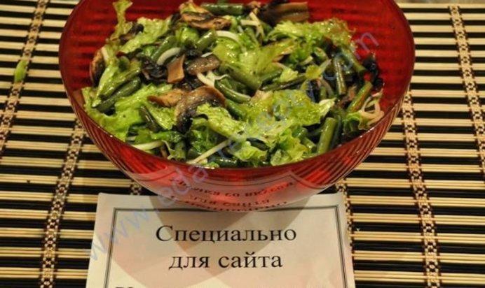 Салат с жареными шампиньонами рецепт с фото