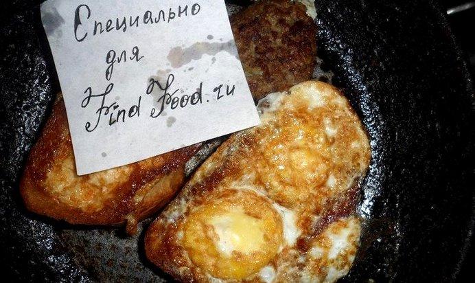 Хлеб яйцах рецепт с фото пошагово
