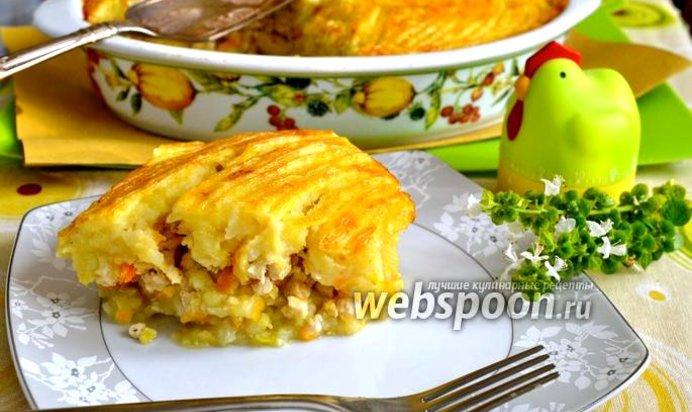 Рецепты запеканка с картофеля.и фаршем