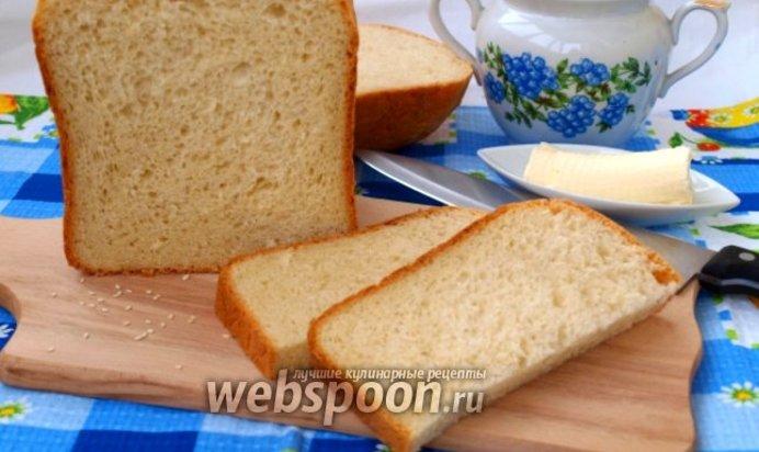 Простой белого хлеба для хлебопечке