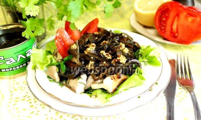 Салат из морского гриба фото