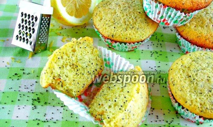Рецепты кекс пошаговые с