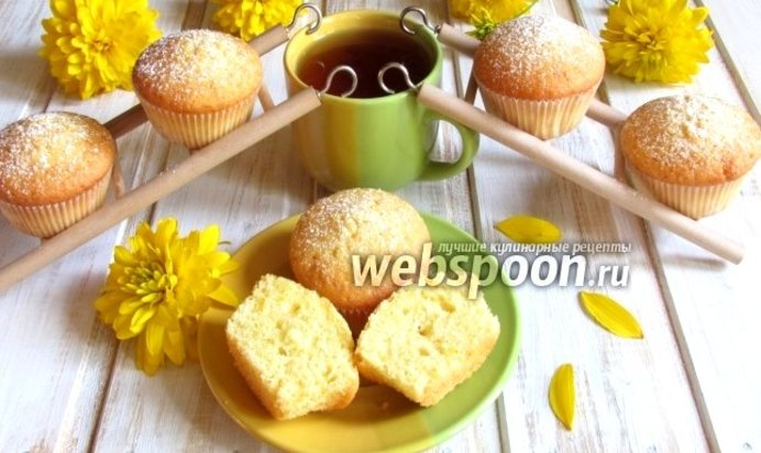 Маффины апельсиновые рецепт пошагово
