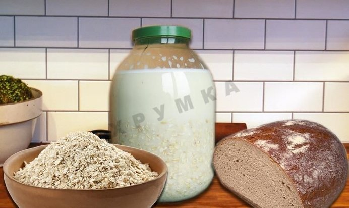 кисель рецепт пошаговый с фото
