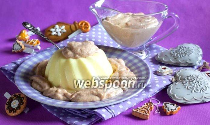Колбаска из пряников рецепт пошагово с