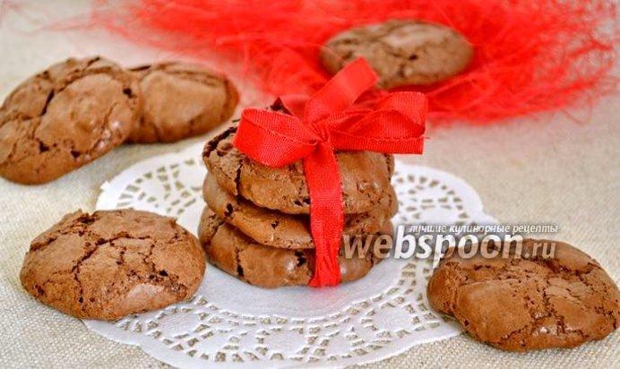 Вкусные шоколадные печенья рецепт