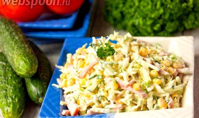 Салат пекинская капуста ветчина кукуруза сыр