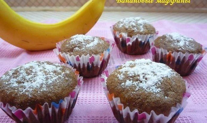 Банановые маффины рецепт say7
