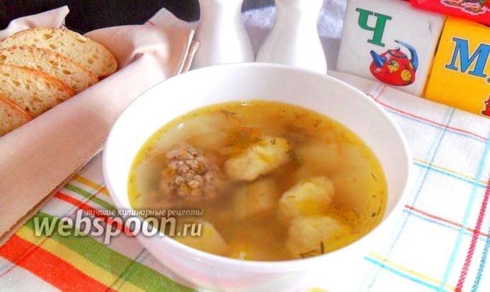 Детские супы с клецками рецепты 3