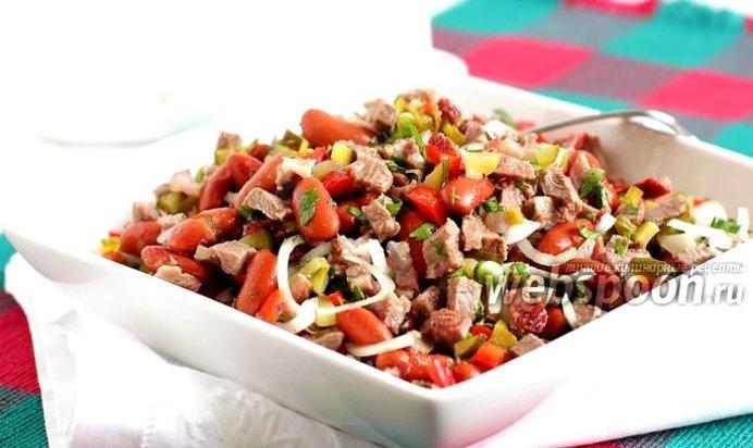 Салат с фасолью и говядиной