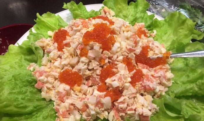 Салат с гранатом курицей рецепт очень вкусный
