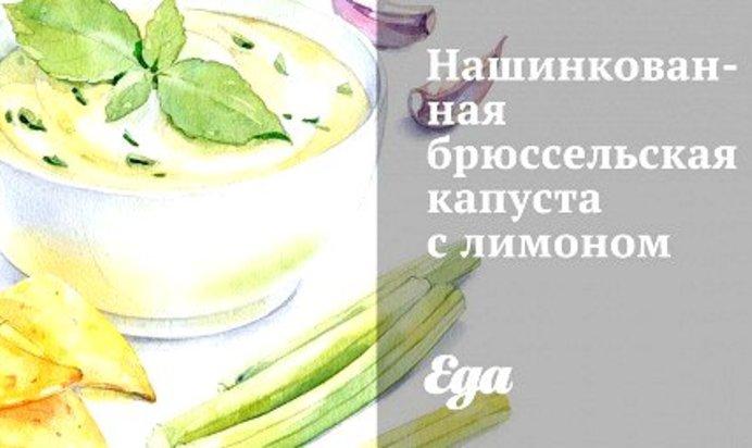 Маринованный салат из огурцов с лимоном