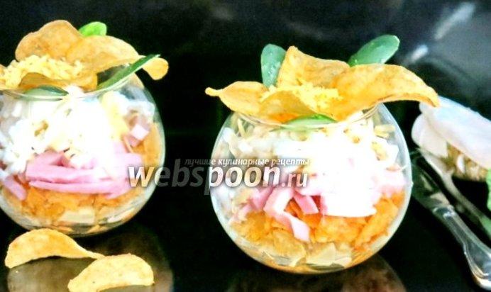 Салат орхидея пошаговый рецепт с чипсами