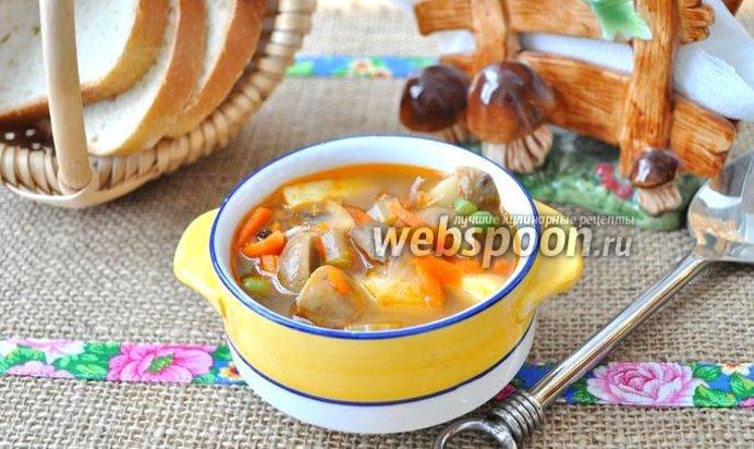 Грибной суп с индейкой рецепт